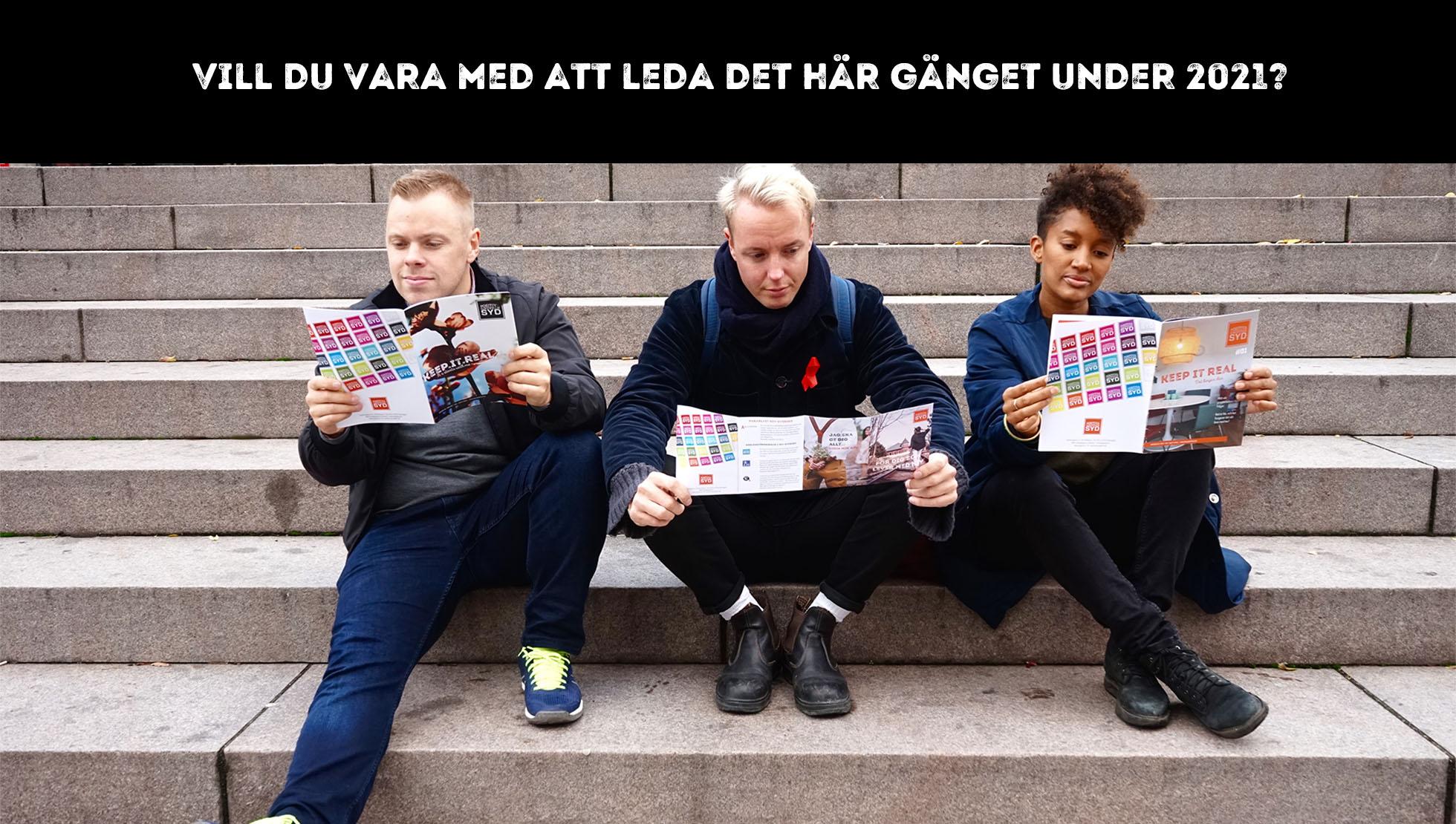 Ta chansen! Nominera till Positiva Gruppen Syds styrelse och påverka arbetet med hiv i södra Sverige!